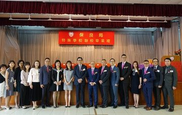 Po Leung Kuk Joint Graduation Ceremony for Affiliated Special Schools