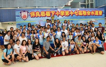 The 17th Po Leung Kuk Affiliated Primary Schools Swimming Gala - Results