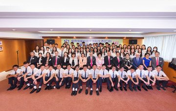 Scholarships Presentation Ceremony of Po Leung Kuk Schools for Outstanding Achievements in International Baccalaureate(IB) Diploma Programme
