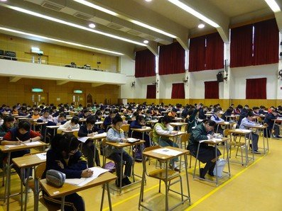 The Hong Kong Primary Mathematics Contest