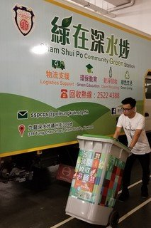 Providing regular recycling support service at the housing estates in the districts